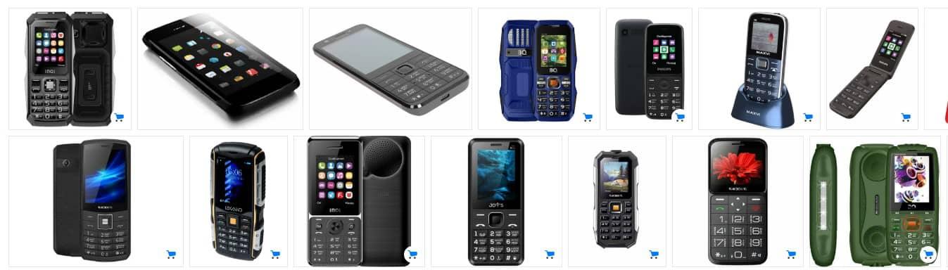кноп телефоны 3